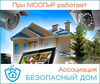 336-288-safe-house