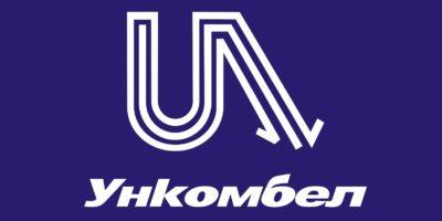 logo УНКОМБЕЛ)